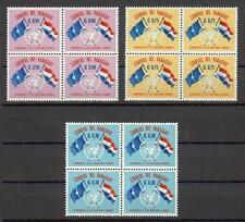 Paraguay 1960 Sc# 569-71 set Unniversairy blocks 4 MNH Flags Emblems