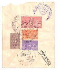 BF12 1960s NEPAL OFFICIAL MAIL Cover *SERVICE* Issues FOUR COLOUR FRANKING