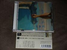 Dalis Car InGladAloneness Japan CD EP Steve Jansen Mick Karn Peter Murphy