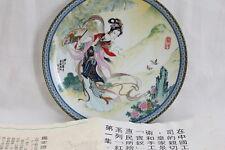 Sammelteller Zierteller - Baocai  Pao-chai  Die schönen der roten Kammer 1988