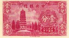 03 China P224b 1 Cent 1939 UNC