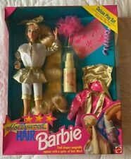 Hollywood Hair Barbie Deluxe Play Set 1993 NRFB