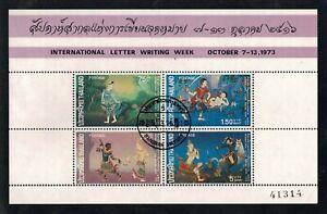 Thailand 1973 folklore art paintings used sheet Bangkok airport