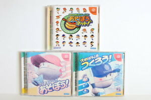 Lot of 3 Pro Yakyu Team Wo Tsukurou De Asobou & Net Dreamcast DC Japan Import