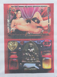Talismano Tessuto Pha Yant Kamasutra Tailandese Lgbt Afrodisiaco Erotico Amour