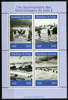 Chad 2019 MNH WWII WW2 D-Day 75th Anniv 4v M/S World War II Military Stamps