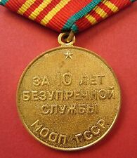 Soviet MEDAL FOR IRREPROACHABLE SERVICE in MOOP of Georgia 3rd Class USSR Award