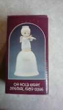 """Precious Moments """"Oh Holy Night"""" Christmas Bell 1989 Issue"""