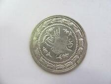 1223 ANTIQUE TURKISH ISLAMIC OTTOMAN SILVER COIN