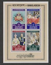 Bangladesh - 1978, Coronation sheet - MNH - SG MS120