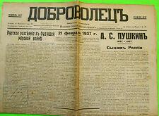 RUSSIAN Emigres - DOBROVOLETS Paris 1937