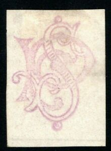 "COLOMBIA - CAUCA - PROVISIONAL LOCAL - 5c ""SP"" MONOGRAM - TYPE III - 1882 - Yv 3"