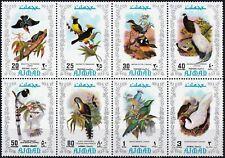 Ajman 1971 Beautiful Stamps Birds