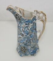 Vintage Arnart Japan Royal Paisley Blue and White Victorian Style Pitcher