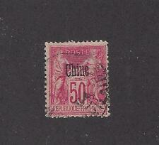 FRENCH OFFICES IN CHINA - 9b  - TY II -  USED - 1894 - 1900