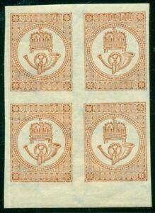 HUNGARY #PR2, 1872 Newspaper stamp Reprint BLOCK OF 4, watermarked,