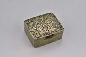 Fine Chinese Paktong Covered Box with Bats & Engraved Roundels