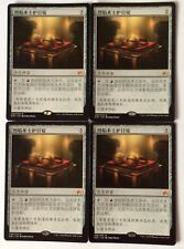 4 Chinese Pyromancer's Goggles Magic Origins Magic the Gathering MTG NM-MINT