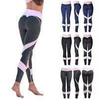 Women Splicing Color Elastic Sports Leggings Trousers Running Yoga Pants Lot