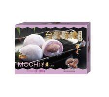 180g Mochi 6 Gâteau de Riz avec Taro Remplissage Omochi O-Mochi Gluant MO