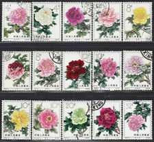 China Stamps 1964  S61 Peonies  CTO