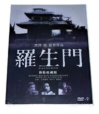 "Akira Kurosawa ""Rashomon"" Toshirô Mifune 1950 Classic Dvd"