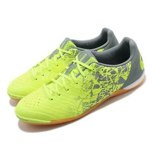 Asics Hypersurv Safety Yellow Grey Gum Men Table Tennis Shoes 1073A009-750