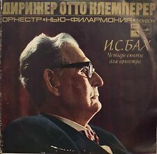OTTO KLEMPERER Bach Four Suites for Orchestra 2LP NM to MIINT Melodiya