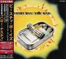 BEASTIE BOYS - Hello Nasty - CD - Toshiba-EMI - TOCP-50600 - 1998 - Japan