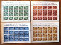 Briefmarken Liechtenstein Bogen Satz 508 - 511 sauber postfrisch MNH Kleinbogen