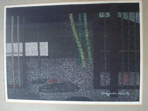 Rare Kiyoshi Saito Japanese Woodblock Print, Saga Kyoto (D), 1968, Mid-Century