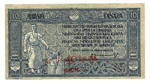 Yugoslavia (P17) 40 Kronen on 10 Dinara 1919 aVF