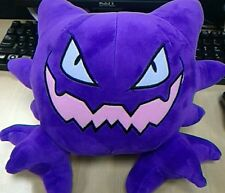 Haunter Stuffed Plushie Toy
