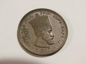 Ethiopia 1923-1931 5 Matonas Coin
