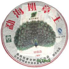 2008yrs Menghai Banzhang King the First Class Pu'er Puerh Ripe Tea 357g*ON SALE*