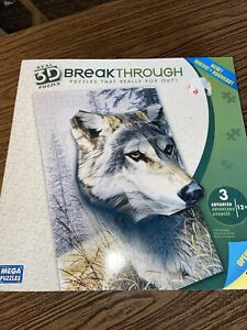 3-D breakthrough puzzle that really popped out wolf