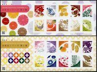 Japan 2017 Grußmarken Traditional Colors 1 Früchte Bäume Blätter Vogel Blüte MNH