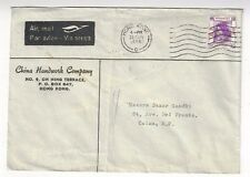 1956 Hong Kong  China, QEII Air Mail $2 #196 to Colon Panama, Commercial