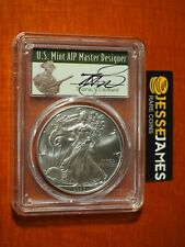 2020 (P) SILVER EAGLE PCGS MS69 CLEVELAND STRUCK AT PHILADELPHIA FIRST STRIKE