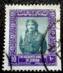 Jordan: 1975 King Hussein the Second 10 F. Rare & Collectible Stamp.