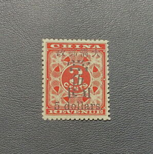 China imperial 1897 $5 on 3c red revenue; VF MLH; VERY RARE