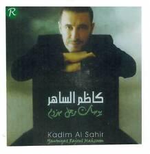 Arabische Musik - Kadim Al Sahir - Yawmyat Rajoul Mahzoo