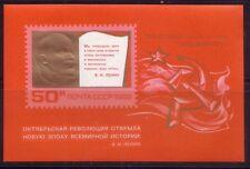 RUSSIA  1969 SC# 3660 LENIN October Revolution Souvenir Sheet  MNH