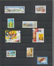 RUSSLAND: Europa CEPT  aus 1995 bis 2008, postfrisch - Michel Euro 26,00