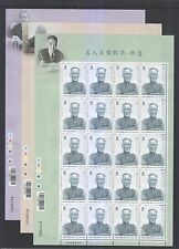 REP. OF CHINA TAIWAN 2016 PORTRAITS (EDUCATOR & THICKERS) 3 FULL SHEETS MINT