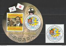 CAMEROUN - CAMEROON - 2002 - Indomitable Lions Soccer Team, 20th Annie - MNH