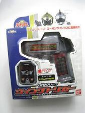 Bandai Engine Sentai Go-onger Henshin Wing Trigger DX VERSION