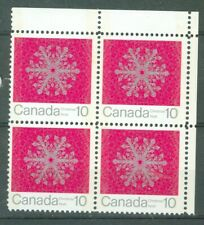 New Listing1971 Canada Christmas 10¢ Blk of 4 Ur Uni#556