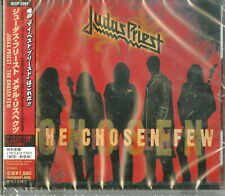 JUDAS PRIEST-METAL RESPECTS-JAPAN CD D73