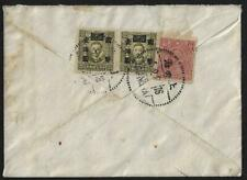 CHINA 1946 US POST WAR SHANGHAI TYING OVPT ISSUES AIR MAIL TO OHIO